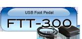 FTT-200 USB Foot Pedal